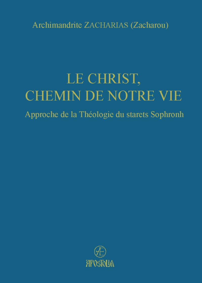 Le Christ, chemin de notre vie
